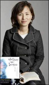 Gong Ji-young (공지영, Korean writer, original work, scriptwriter ...