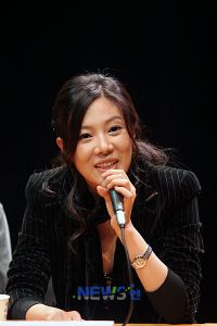 Lee Joo-hyeon-II (이주현)