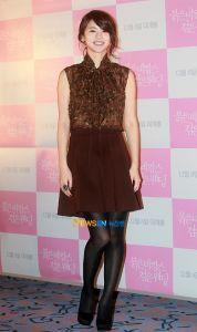 Terupdate Shocking Dress Korean Actress, Paling Baru!