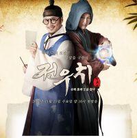 Jeon Woo Chi ...