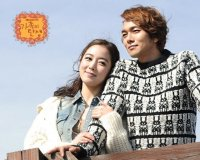 The Birth of a Family - Drama (가족의 탄생)