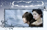 The Snow Queen (눈의 여왕)