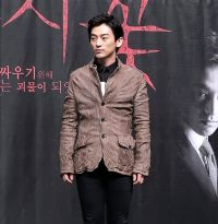 Lee Won-seok-I (이원석)