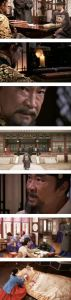 [Spoiler] Added episodes 17 and 18 captures for the Korean drama 'Cruel Palace - War of Flowers'
