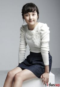 Kim Bo-ra in movie Monster