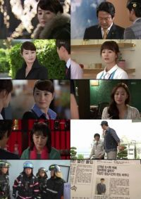 The Queen of Office (직장의 신) - Drama