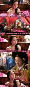 [Spoiler] Park Ji-yeong threatens Song Ji-hyo in the bath