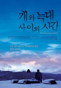 Time Between Dog And Wolf - Movie (개와 늑대 사이의 시간)