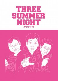 Three Summer Nights
