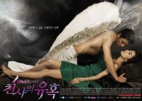 Temptation of an Angel (천사의 유혹)