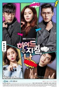 Hyde, Jekyll and I (하이드 지킬, 나)