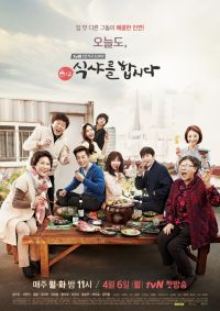 Let's Eat - Season 2
