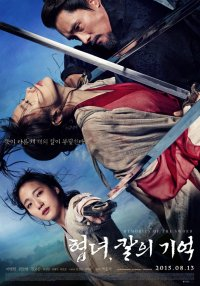 Memories of the Sword (협녀, 칼의 기억)