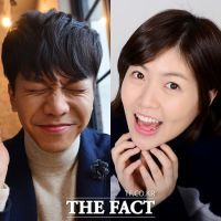 Shim eun kyung dating simulator