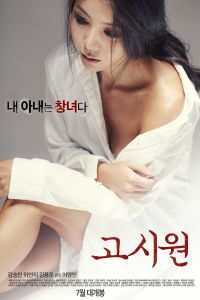 Going by the book korean movie download