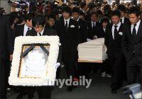 Korean Obituary Posterphoto67363