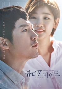 Beautiful-Mind capitulos completos