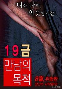 doodhwali sex image