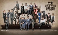 The Gentlemen of Wolgyesu Tailor Shop (월계수 양복점 신사들)