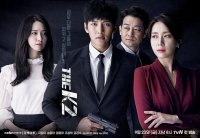 The K2 (더 케이투)