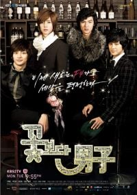 Boys over Flowers (꽃보다 남자)