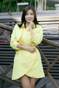 Lee Eun Mii