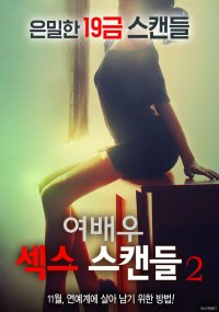 Actress Sex Scandal 2 (2016)