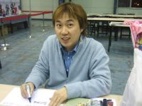 Eom Sang-hyeon (엄상현)