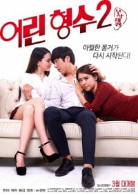 Young Sister-In-Law 2 (어린 형수 2)
