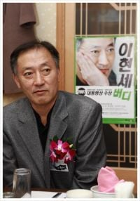 Lee Hyeon-se (이현세)