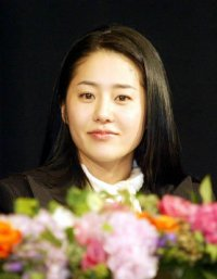 Ko Hyeon-jeong (고현정)