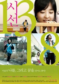 If You Were Me 4 (시선 1318)