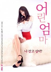 [18+] Young Mom (2017)