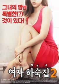 Watch Movie Female Hostel 2 (2018)
