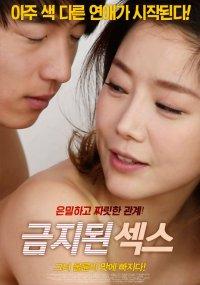 All Korean Movies and Dramas @ HanCinema :: The Korean Movie and