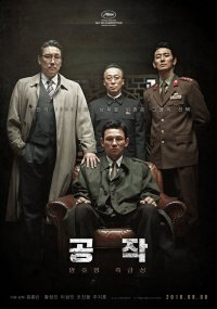 The Spy Gone North (공작)